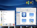 Izšlo je namizje KDE 4.0.0